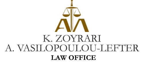 K Zourari A Vasilopoulou - Lefter